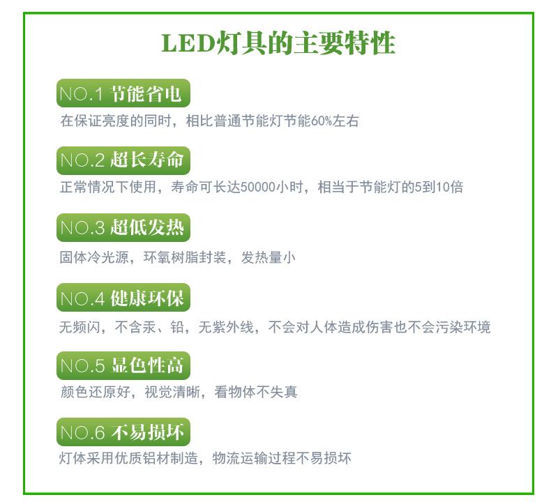 宝剑三火 2019申请免费领彩金路灯头-福建万春光电科技有限公司