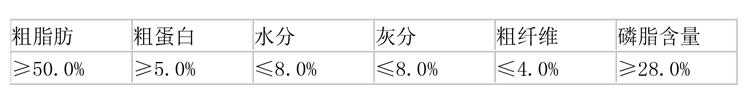 (乳化磷脂饲料粉)20170830-1.png
