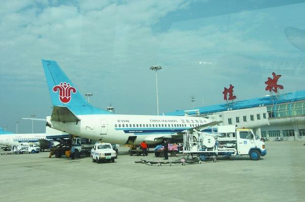 广西桂林机场.jpg