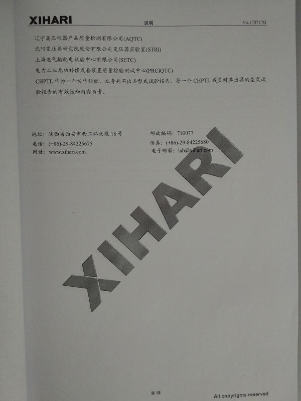 检验报告3.jpg