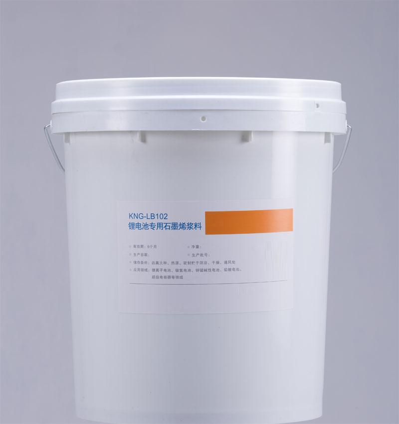 锂电池导电剂(石墨烯浆料)
