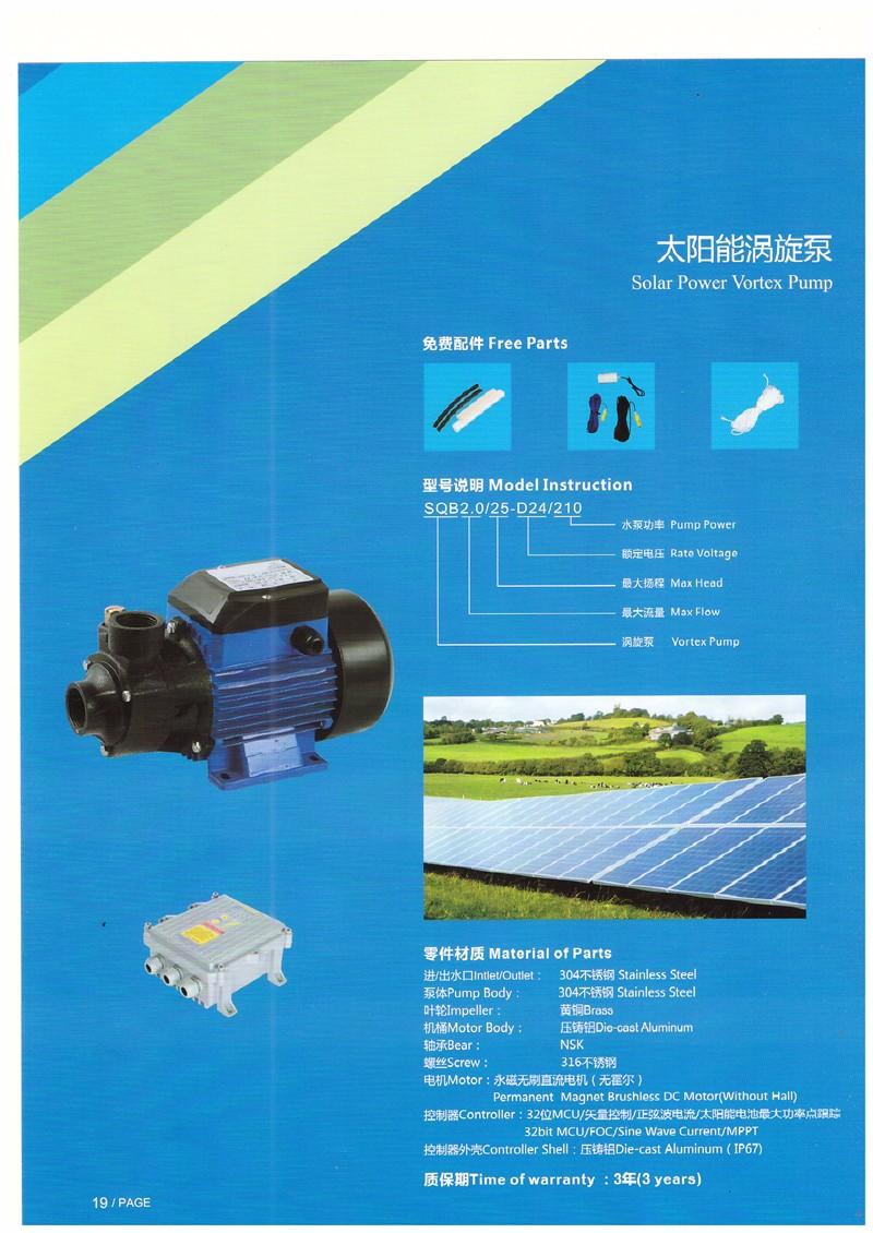 太阳能涡旋泵|太阳能水泵-广西南宁卓晟能新能源科技有限公司