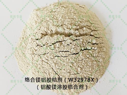 絡合鎂鋁膠結劑(W3297BX)