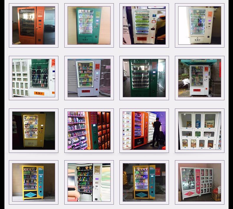 成 人用品自动售货机 成人用品自动售货机-泉州市明众达智能设备有限公司