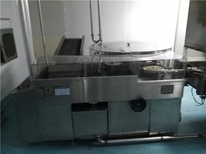 河南某药厂转出二手设备|二手设备-慧羿通(北京)信息科技有限公司