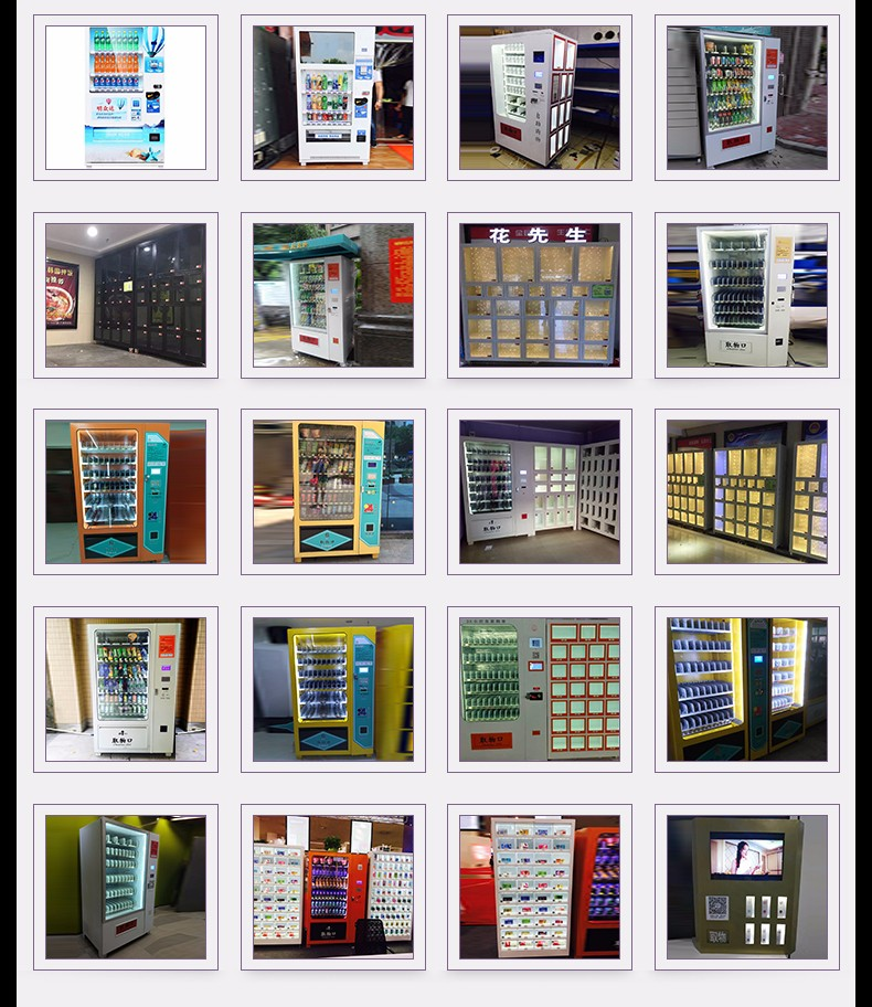 饮料食品综合型自动售货机 多柜式自动售货系列-泉州市明众达智能设备有限公司