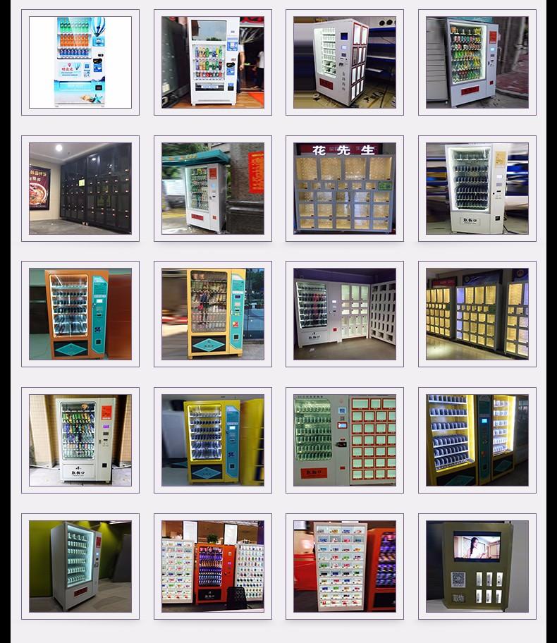双柜自动售货机|多柜式自动售货系列-泉州市明众达智能设备有限公司