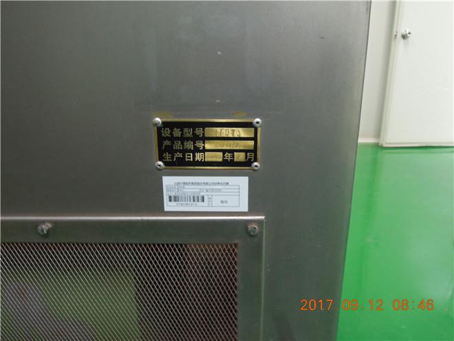 山西某医药集团制剂设备处理资料|二手设备-慧羿通(北京)信息科技有限公司