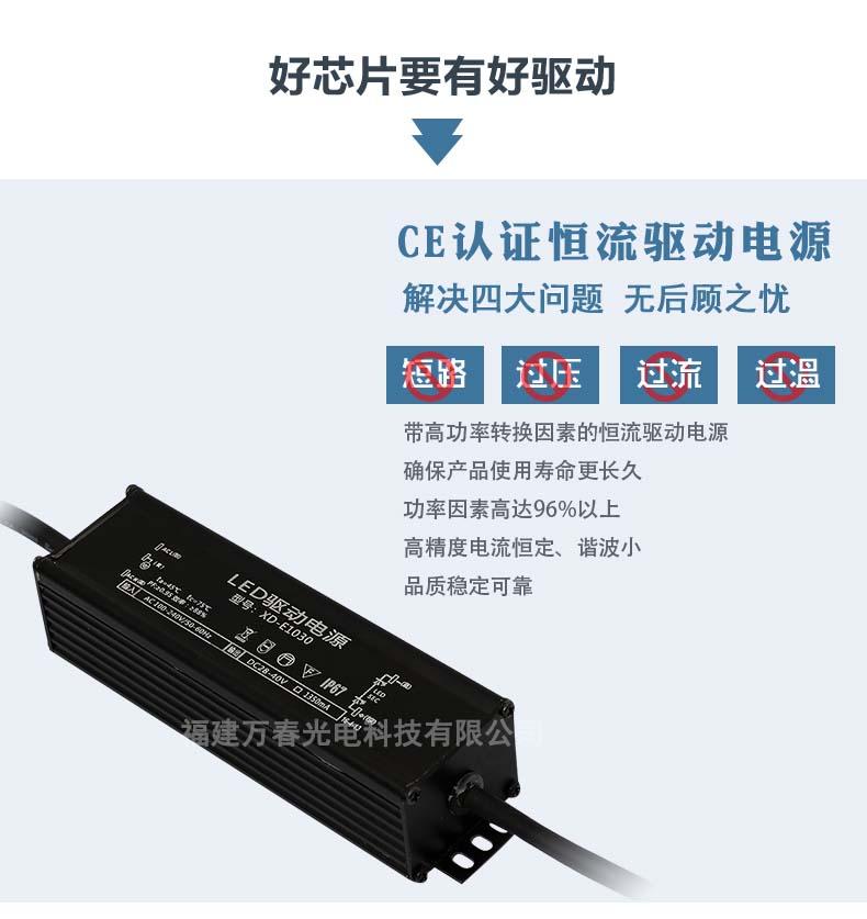 790路灯|2019申请免费领彩金路灯头-福建万春光电科技有限公司