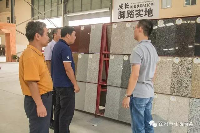 徐州市江西商会走访会员企业——三磊石业|商会新闻-徐州市江西商会