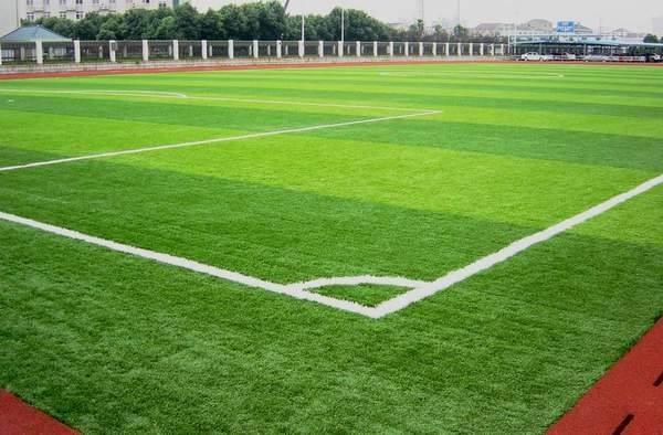 人造草球场