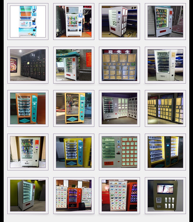 【明众达】升降型自动售货机|行业定制自助售货系列-泉州市明众达智能设备有限公司