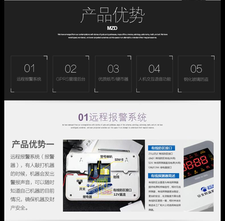 浙江自动售书机