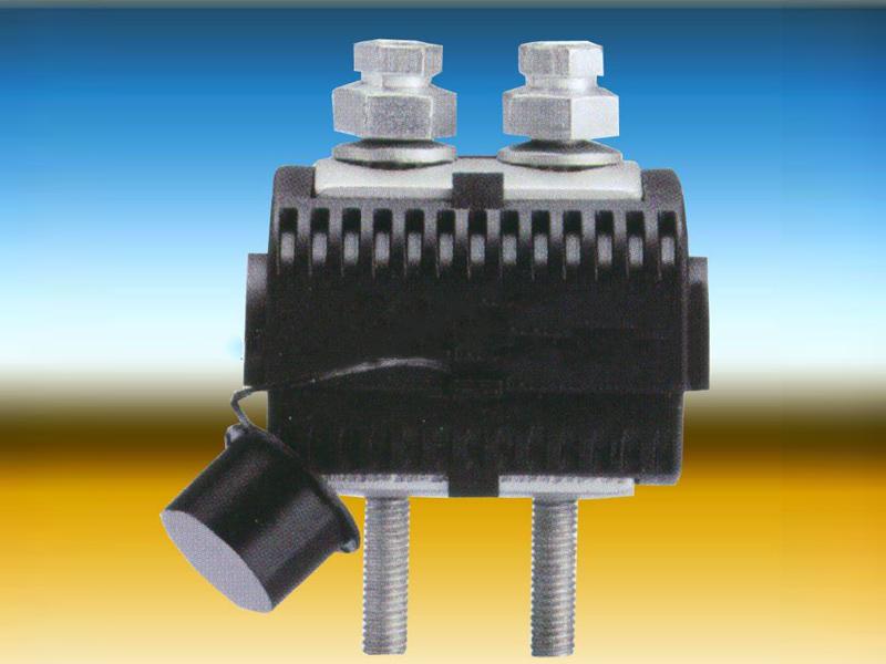 10KV絕緣穿刺線夾|穿刺線夾-廣東恒安順電力設備服務有限公司