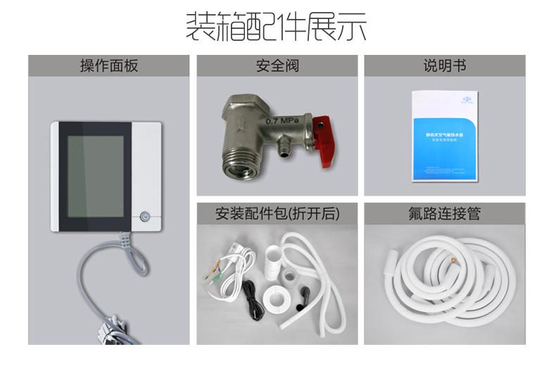 圆形分体机|家用系列-山东中韩泵业快3平台广东分公司