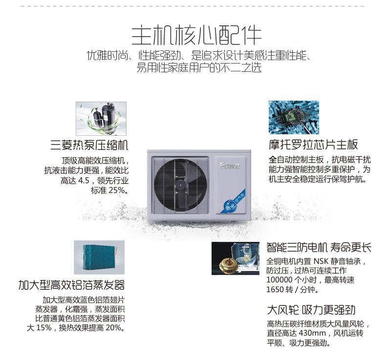 圆形分体机|家用系列-山东中韩泵业幸运飞艇广东分公司