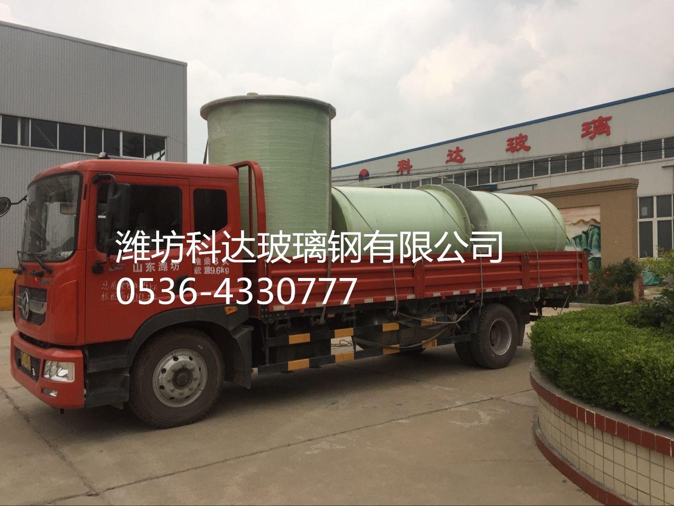 解析玻璃钢罐内部结构说明|行业资讯-潍坊科达玻璃钢有限公司