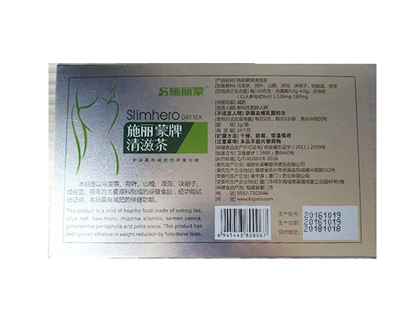施丽蒙牌清滋茶 施丽蒙牌清滋茶-厦门聚宏康贸易有限公司.