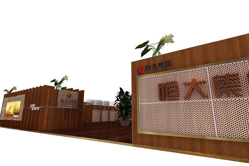 恒大100平米商场静态展示|商场展台-厦门市嘉维世纪会展服务有限公司