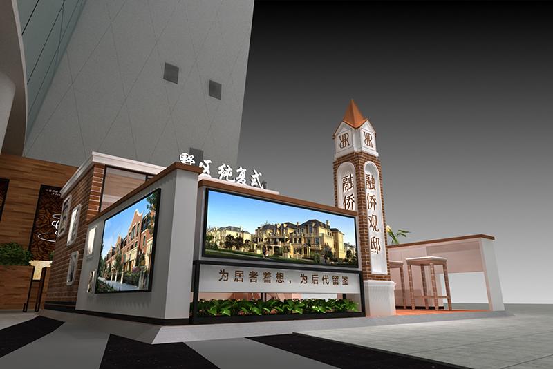 融僑靜態展 商場展臺-廈門市嘉維世紀會展服務有限公司
