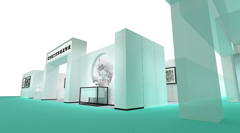 纪念张仃诞辰百年暨艺术成就特展|艺术展板-厦门市嘉维世纪会展服务有限公司