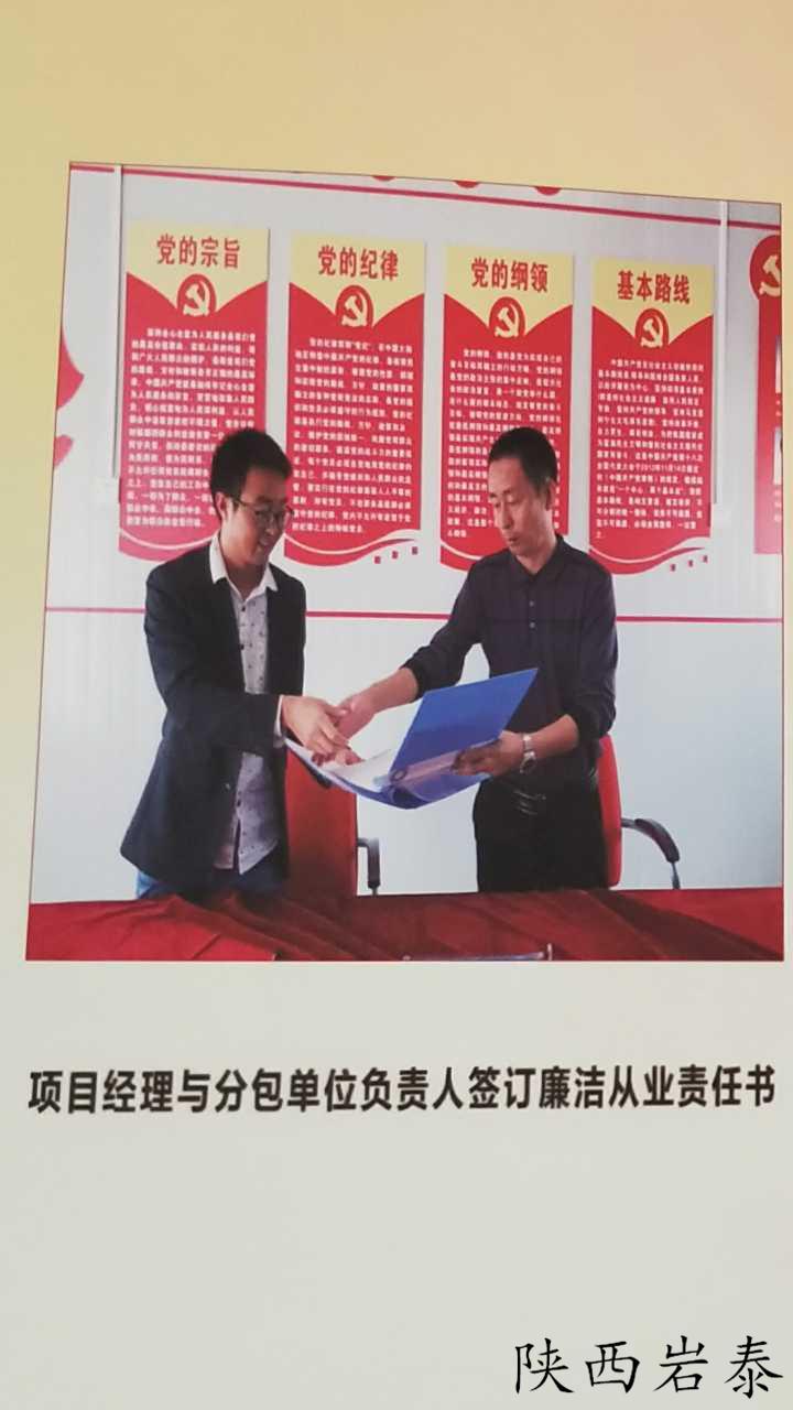 洪庆新城|在建工程-陕西岩泰基础工程有限公司