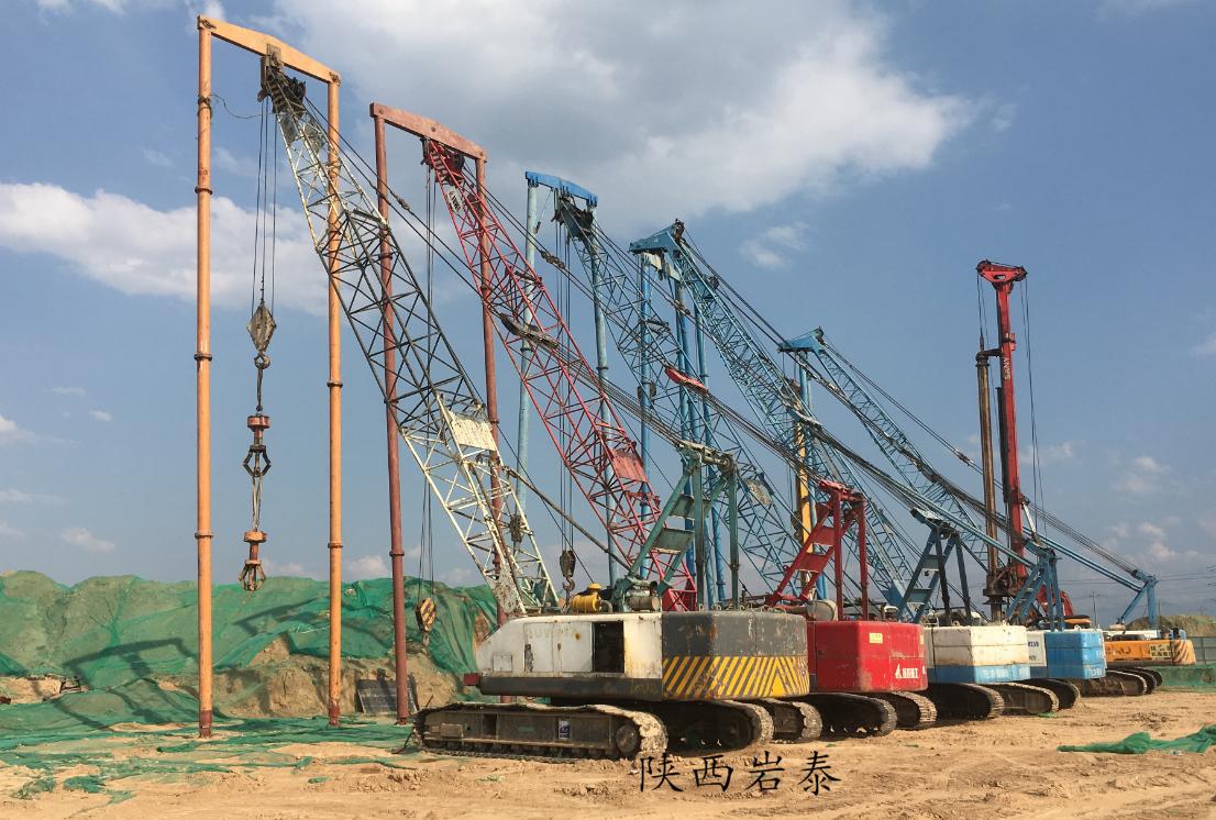 咸阳博联科技|在建工程-陕西岩泰基础工程有限公司