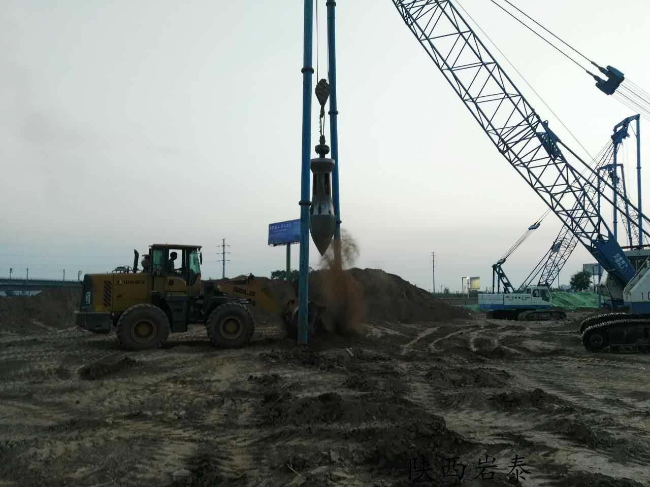 临潼骊祥苑骊山新家园安置区|在建工程-陕西岩泰基础工程有限公司