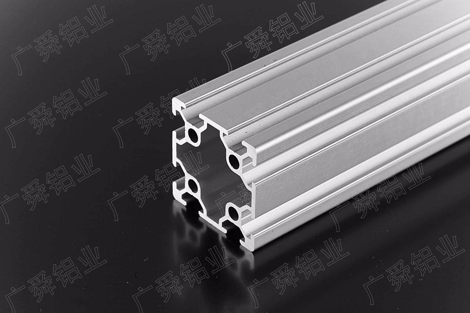 四川廣舜鋁業型材工廠交貨期管理|新聞中心-四川廣舜鋁業有限公司