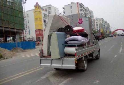 搬家如何减少开支费用