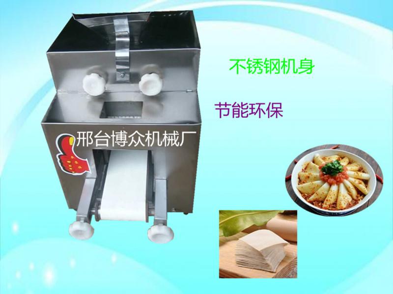 全自动小型饺子皮机 中厚边薄饺子皮机|多功能饺子皮机-邢台博众机械厂