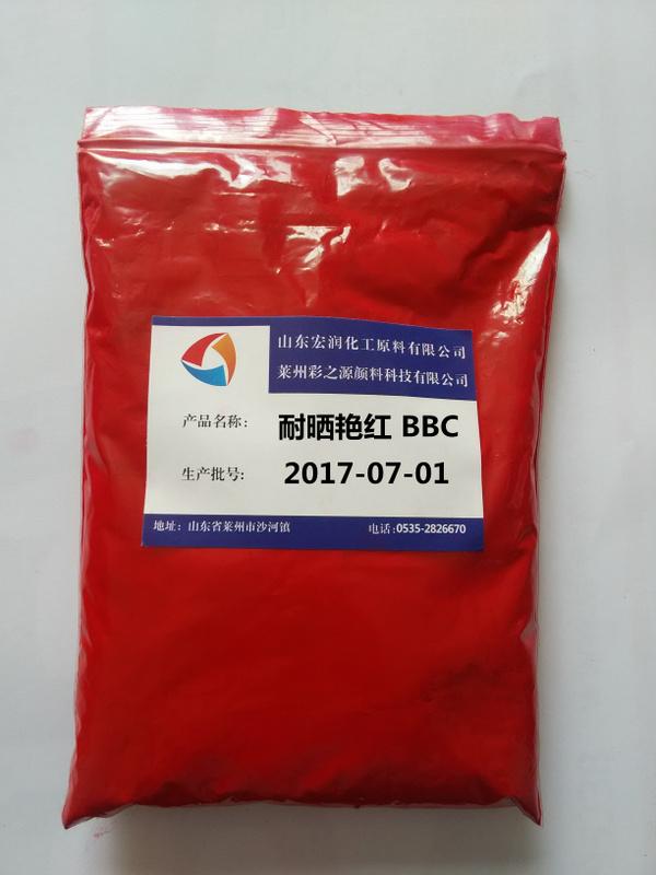 耐晒艳红BBC图片1.jpg