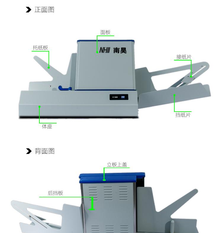 南昊光标阅读机 北京南昊 出售价格|新闻动态-河北文柏云考科技发展有限公司