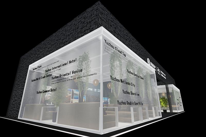 2014禹洲地产房车展|展览特装-厦门市嘉维世纪会展服务有限公司