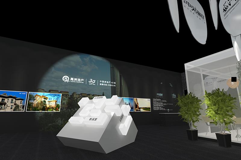 2014禹洲地產房車展|展覽特裝-廈門市嘉維世紀會展服務有限公司