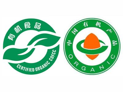 重慶有機食品認證3.jpg