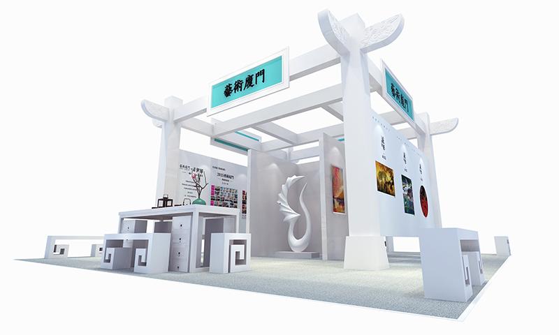 2016艺术厦门文博会|展览特装-厦门市嘉维世纪会展服务有限公司