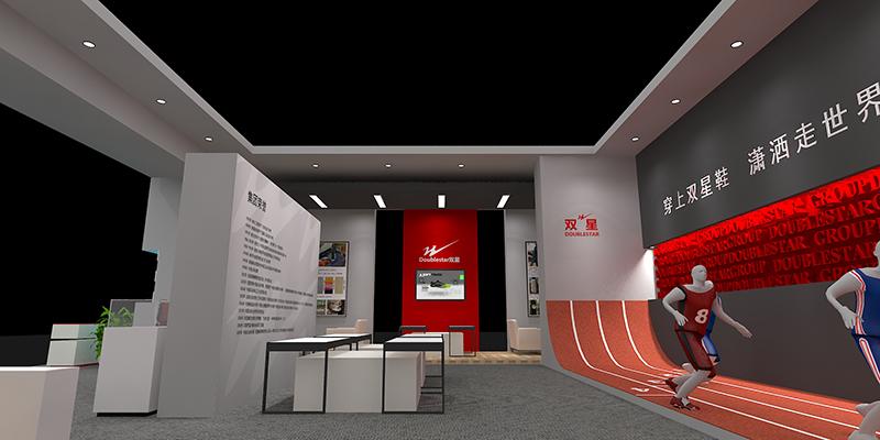 雙星效果圖|展覽特裝-廈門市嘉維世紀會展服務有限公司
