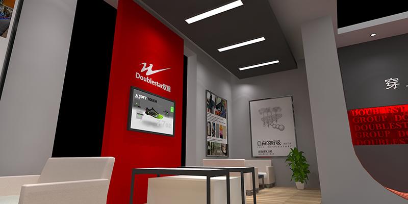 双星效果图|展览特装-厦门市嘉维世纪会展服务有限公司