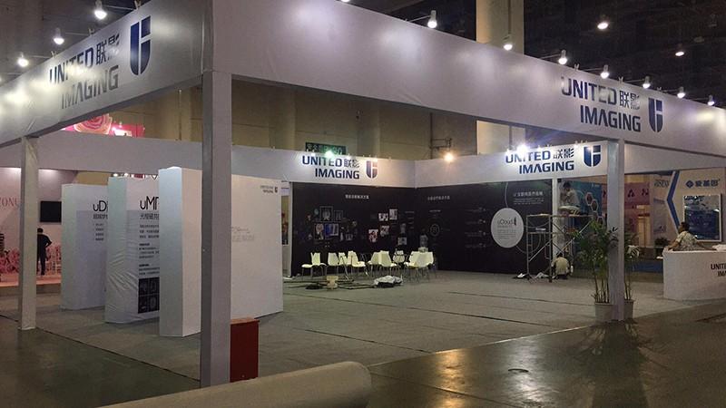 2017九八大健康展上海联影|展览特装-厦门市嘉维世纪会展服务有限公司