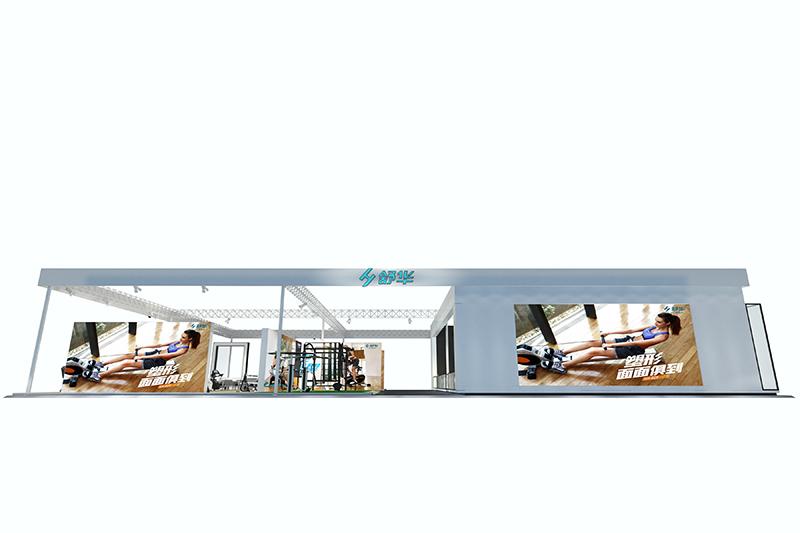 2017舒华|展览特装-厦门市嘉维世纪会展服务有限公司