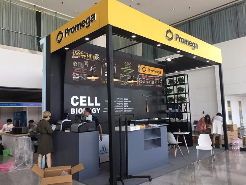 2017中國細胞生物學學會普洛麥格|展覽特裝-廈門市嘉維世紀會展服務有限公司
