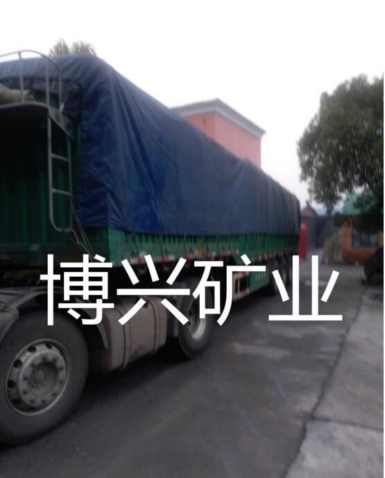 10月9日 唐山某公司采购的9吨maxbetx手机登录 装车完毕,整装待发!|公司新闻-maxbetx万博软件注册