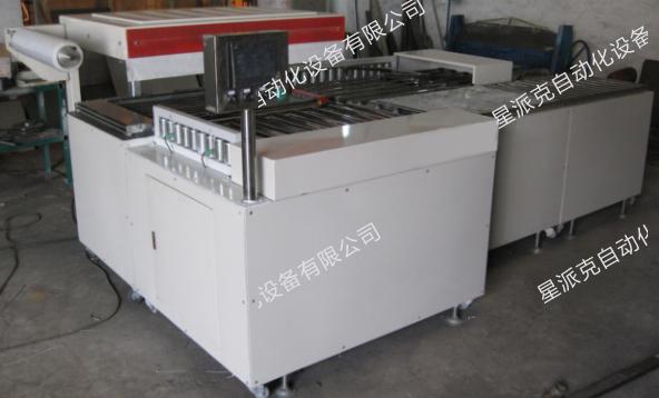 XCQ-5580自動裁剪機