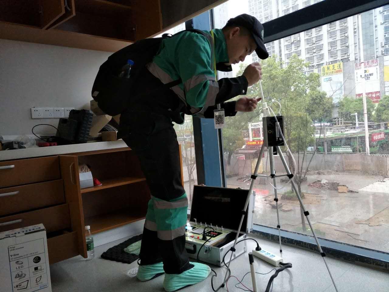 武汉除甲醛优质单位——室内空气质量检测(空气检测)|解决方案-武汉小小叶子环保科技有限公司