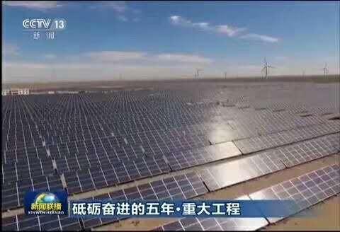 中央台天天报道屋顶光伏发电光伏爆发期到了|行业动态-PT在线视讯新能源有限公司