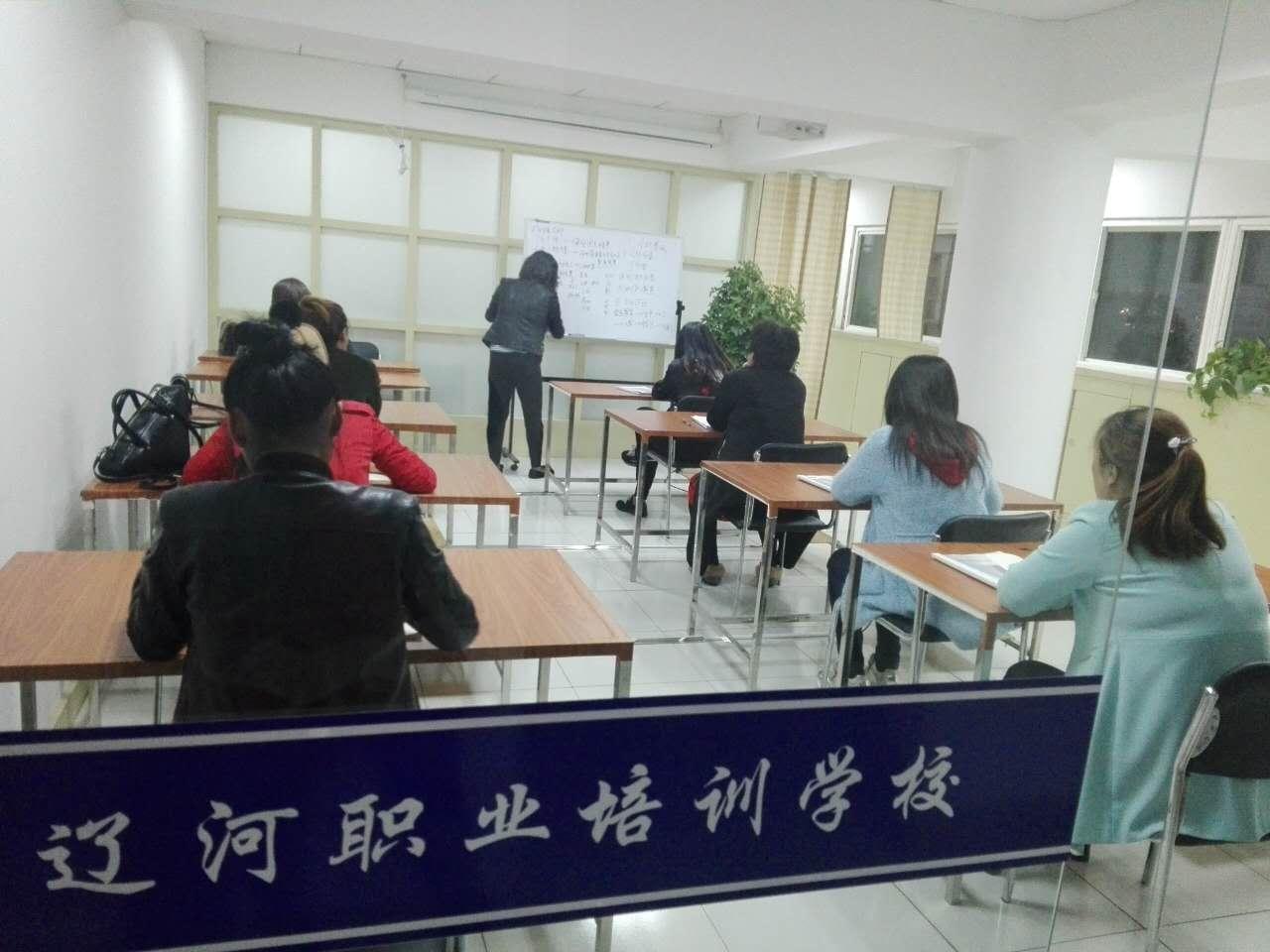 会计实战班开课通知|考试新闻-盘锦辽河职业培训学校