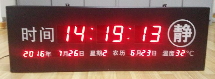 医用同步时钟|医用时钟-福州尚源光电技术有限公司