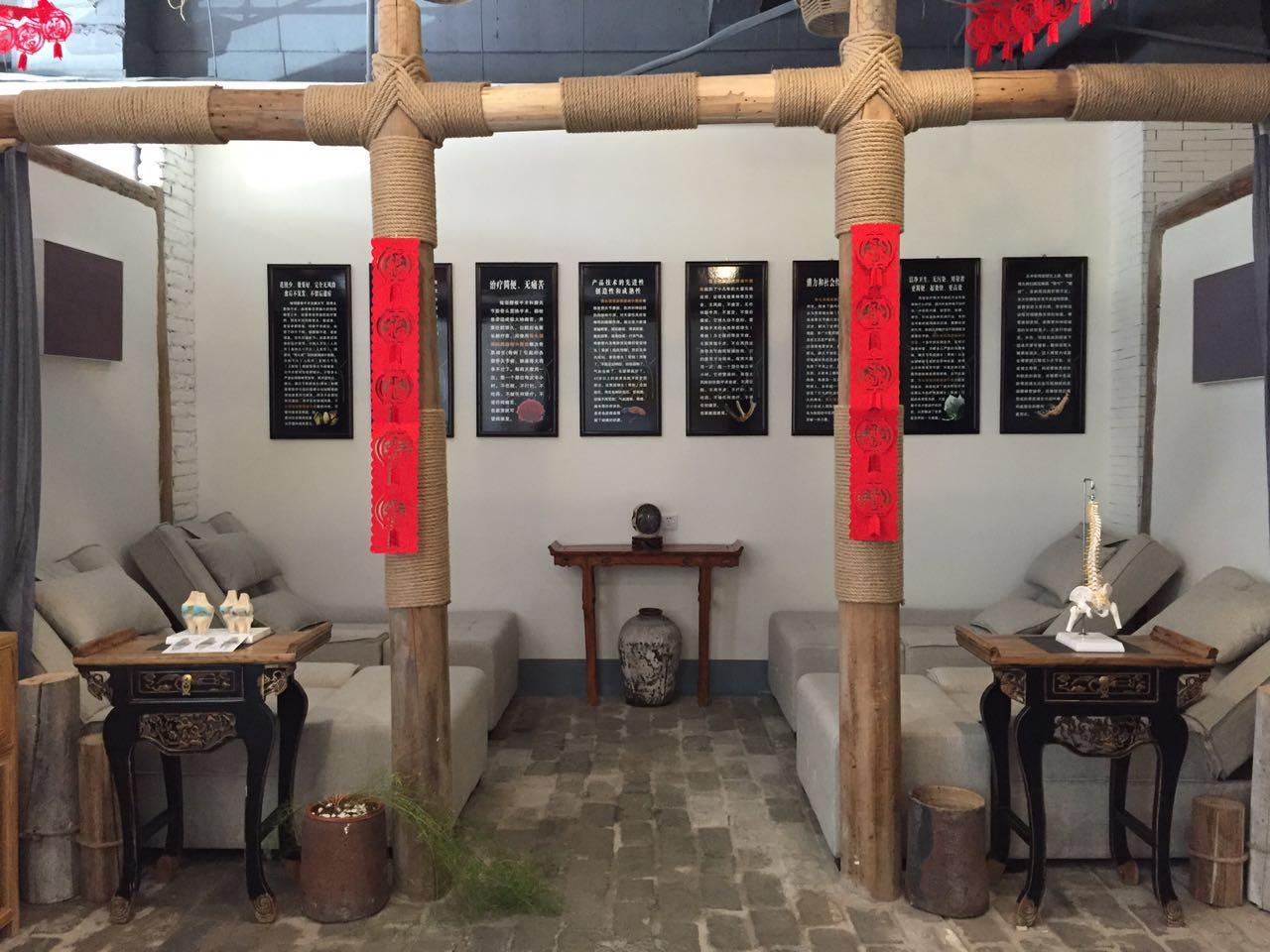 鄭州店|加盟展示-貴州強骨堂藥業有限公司