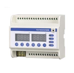 经济型电压电流传感器|经济型电压电流传感器-西安华泓电气工程有限公司